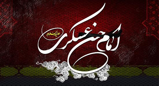 نماز امام حسن عسکری در میان درندگان