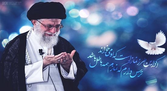 عکس نوشته؛ این طرز نماز است که او می خواند ...