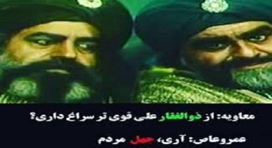 معاویه و نماز جمعه