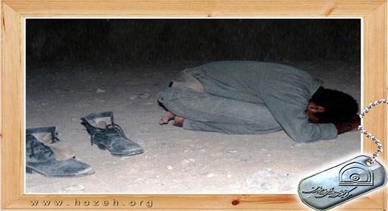 نماز شب در روز