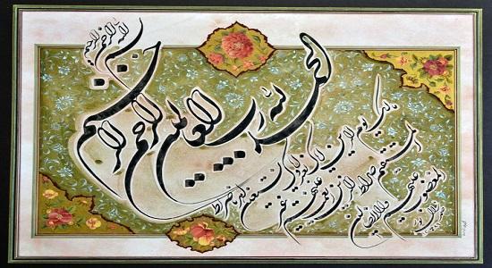 حجت الاسلام پناهیان؛ در نماز سوره حمد بخوانید !