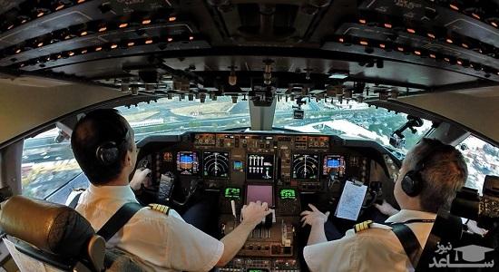 ضرورت ارتباط با مرکز کنترل پرواز