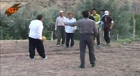 بازی گروهی توپ عربی