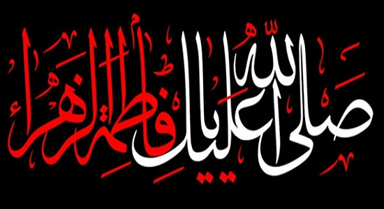 با نماز هدیه به حضرت زهرا سلام الله علیها شهادتش را گرفت