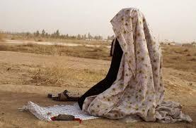 غزل نماز