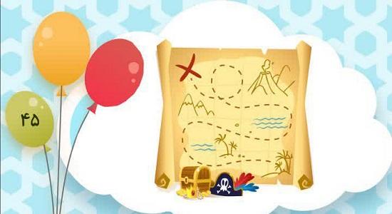 نقشه گنج کودک 2