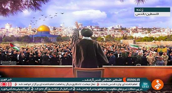 بزودی ان شاء الله در تمام شبکه های جهان اسلام