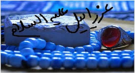 استاد عالی؛ تلقین شهادتین توسط حضرت عزرائیل برای اقامه کنندگان نماز اول وقت