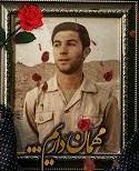 آخرین نماز جمعه اش را در تهران خواند و رفت