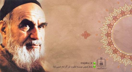 امام خمینی ره ؛ نمازت را خوب بخوان