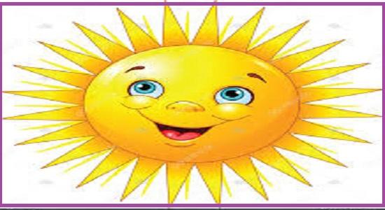 بازی خورشید داغ