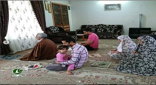 نماز جماعت های خانوادگی
