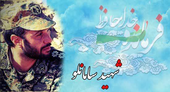 سلوک شهید مدافع حرم از شش سالگی