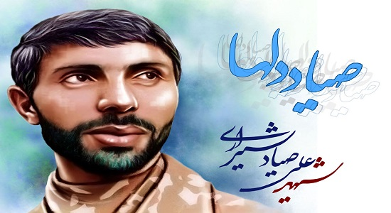 ماجرای نماز شکر شهید صیاد شیرازی در شب عملیات مرصاد