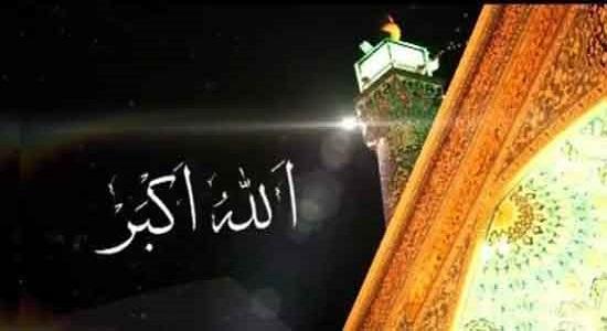 اوقات نماز در قرآن