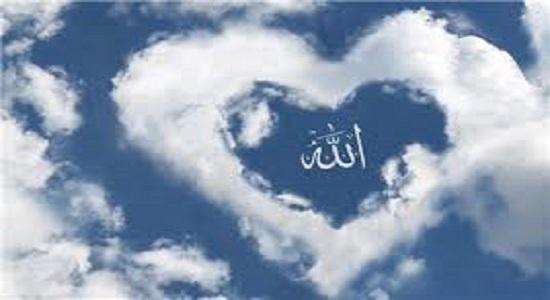 شک نکن خدا دوستت داره!!!