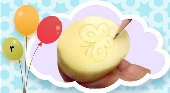 بازی نقاشی با سیب زمینی