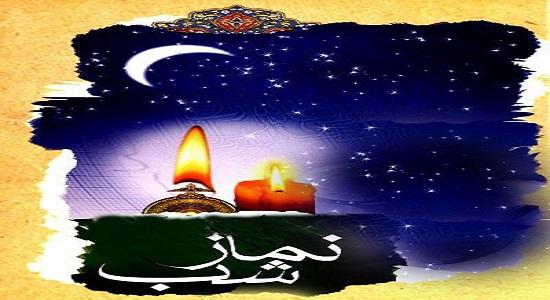 آینه ی نماز شب