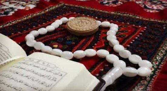 توجه به جایگاه ویژه #نماز در دین اسلام