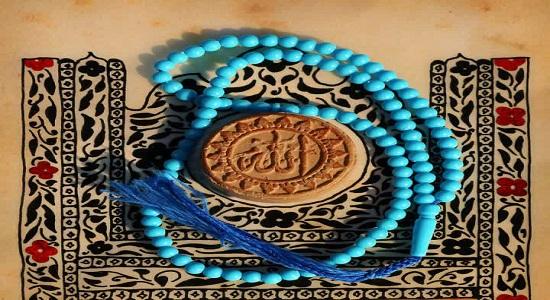 حق نماز