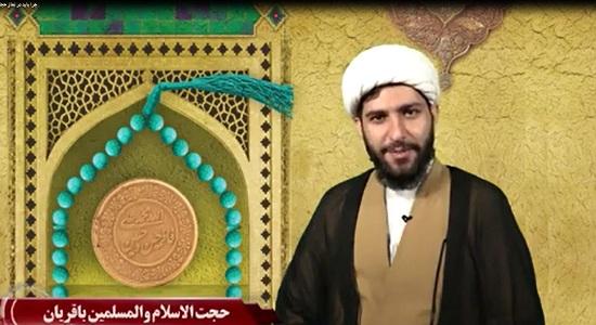 حجت الاسلام باقریان؛ چرا باید همه به سمت قبله نماز بخوانیم؟