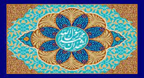 "رسول خدا (ص) موقع نماز ذکر""اشهدا ان محمد رسول الله"" رامیگفت یا نه ؟"